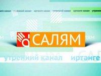 Салям приехал в Кармаскалы, чтобы рассказать Республике кто такие Кармаскалинцы (+видео)