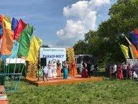 В Башкирии прошел «Табын-фест»