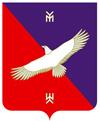 Официальная символика Кармаскалинского района