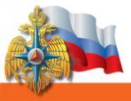 Жители Башкортостана могут обратиться в МЧС по единому «телефону доверия»