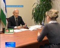 В Кармаскалах Президент Башкортостана провел прием граждан. Видео