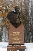 У историков появилась новая версия гибели генерала Шаймуратова